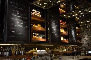 Innovative Bar Design Office Innovative Architecture Interior Impressive Rustic
