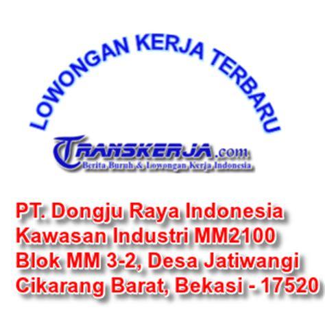 lowongan kerja pt dongju raya indonesia mm2100 berita