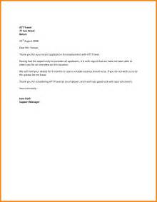 resume rejection letter student resume template