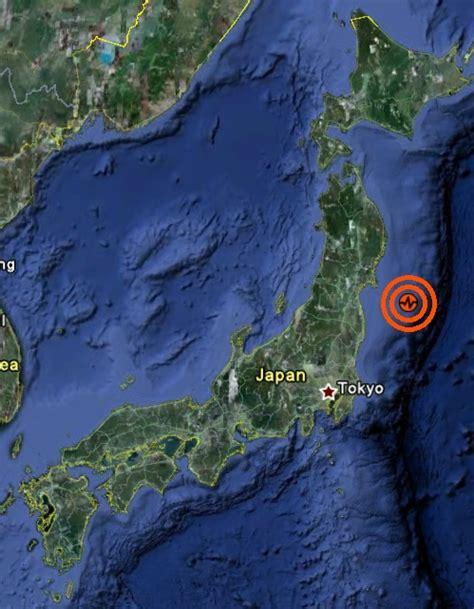 Offizieller Brief An Behörden Das Ungl 195 188 Ck Japan Hilfe 2 0 Und Protest 2 0 In Zeiten Des Internets