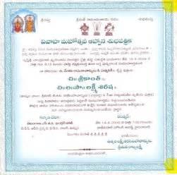 marriage card wedding card