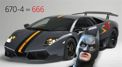 p nk illuminati 8 times illuminati was confirmed in the car world