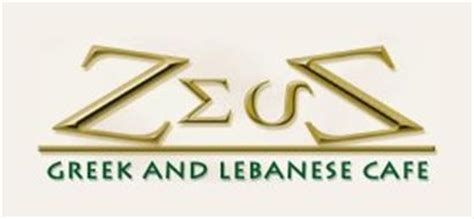 Business Letter To Zeus Zeus And Lebanese Cafe Trademark Of Balbeisi Business Consultants Inc Serial Number