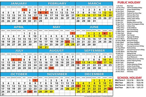 printable calendar 2018 with public holidays 2018 calendar malaysia public holidays list printable