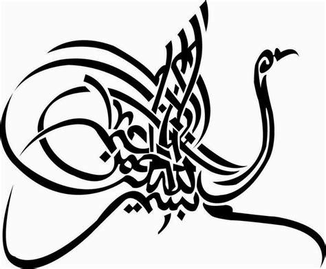 tutorial kaligrafi basmallah lukisan khaligrafi fto khaligrafi hitam putih