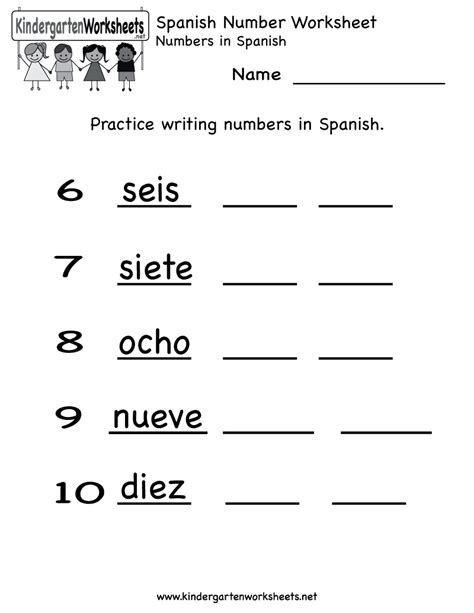 printable numbers in spanish and english spanish number worksheet free kindergarten learning