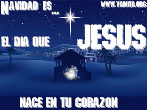 imagenes navidad es jesus 17 best images about el amor de dios on pinterest tes