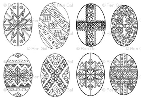 pysanky eggs coloring page pysanky patterns colouring pages