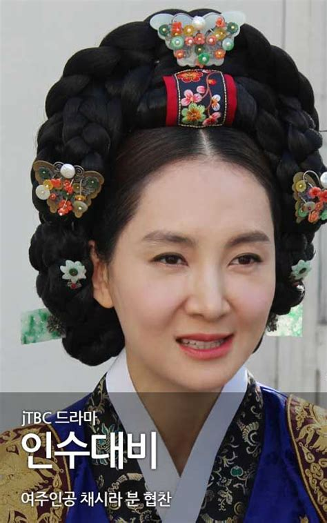 korean hairstyle for hanbok naschenka 나스첸카 naschenka korea gt hair 뒤꽂이 gt 뒤꽂이 183 떨잠