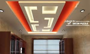 Pop Design Pop False Ceiling Designs Catalogue Pop Roof Designs