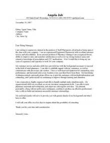 pharmacist cover letter resume cover letter