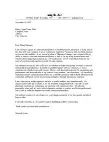 cover letter examples pharmacist - Pharmacist Cover Letter Example