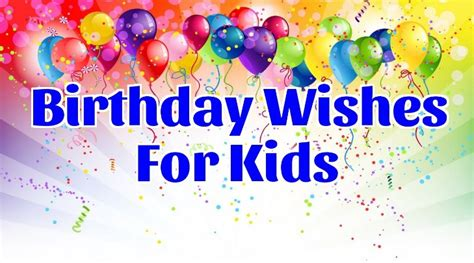 best birthday wishes for kids 2017 franksms
