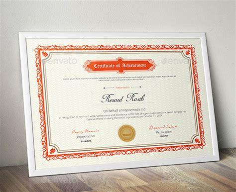 design certificate using photoshop 35 best certificate template designs web graphic