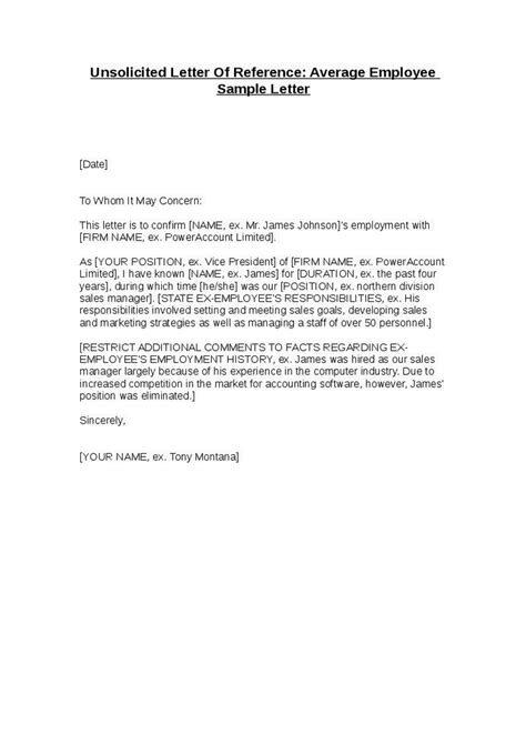 Reference Letter For Bad Employee Sle Unsolicited Letter Of Reference Average Employee Sle Letter Hashdoc