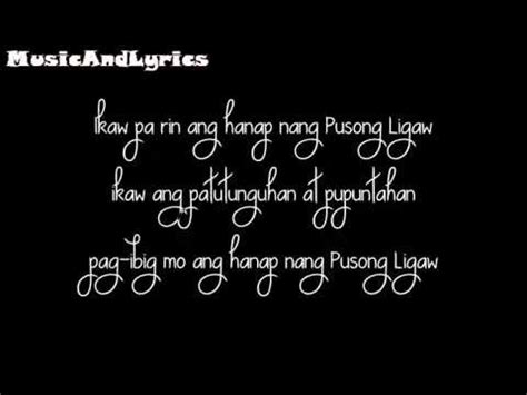 pusong ligaw by jericho rosales with lyrics pusong ligaw jericho rosales bridges of love ost youtube