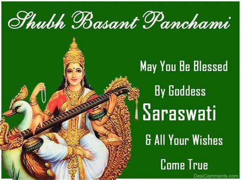 shubh basant panchami desicomments com