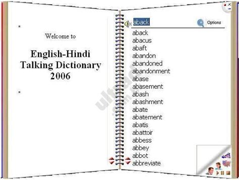 hindi english dictionary free download full version pc free dictionary english to hindi free download full