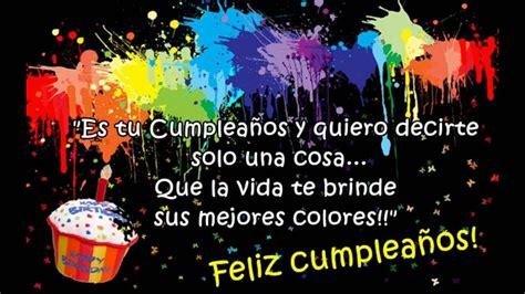 imagenes de feliz cumpleaños ingles feliz cumpleanos ingles espanol youtube