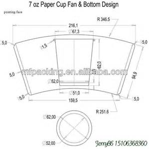 Buy Coffee Cups Iso Qs Single Wall Disposable Ripple Paper Cups For Coffee