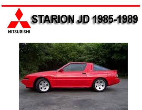 electric and cars manual 1989 mitsubishi starion security system mitsubishi starion jd 1985 1989 workshop repair manual download m