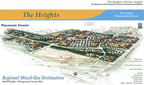gander mountain huber heights ohio 223 million development planned for huber heights