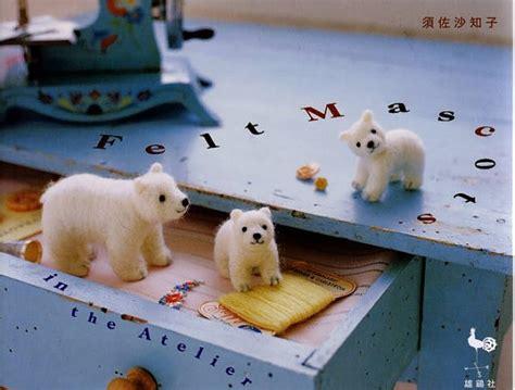 free pattern felt animals needle felting patterns cute animals japanese ebook wool
