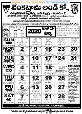 venkatrama  telugu calendar