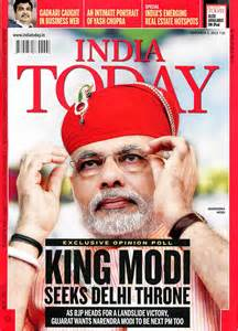 india today opinions on india today