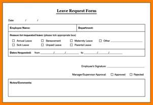 staff application template 4 staff leave form template park attendant