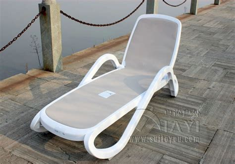 plastic white color outdoor furniture chair lounger