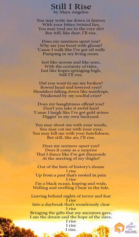 poem still i rise