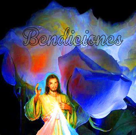 imagenes con movimiento jesus fantasimagenss nuevos gifs con movimiento religiosos