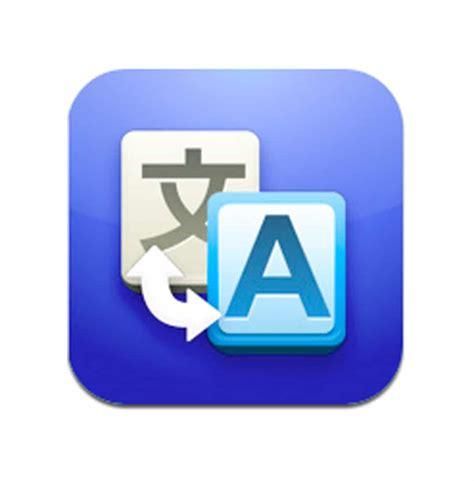 best translate site 10 best shockingly apps for esl teachers fluentu