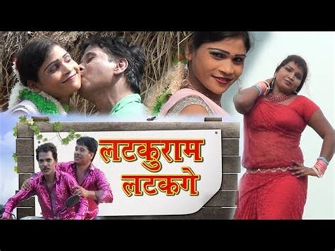 film comedy hd video cg comedy film latakuram latakge 03 लटक र म लटकग