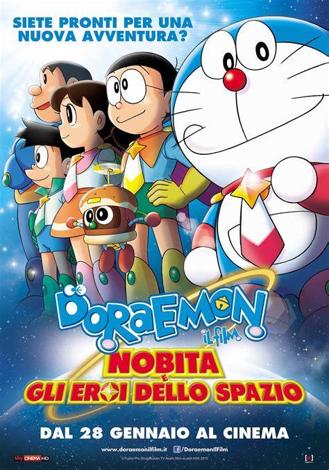 film doraemon cinema 21 quot doraemon il film nobita e gli eroi dello spazio