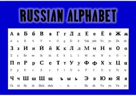 printable russian alphabet pdf russia russian culture diversity teaching resources