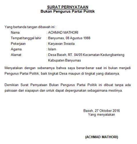 contoh surat pernyataan bukan pengurus partai politik