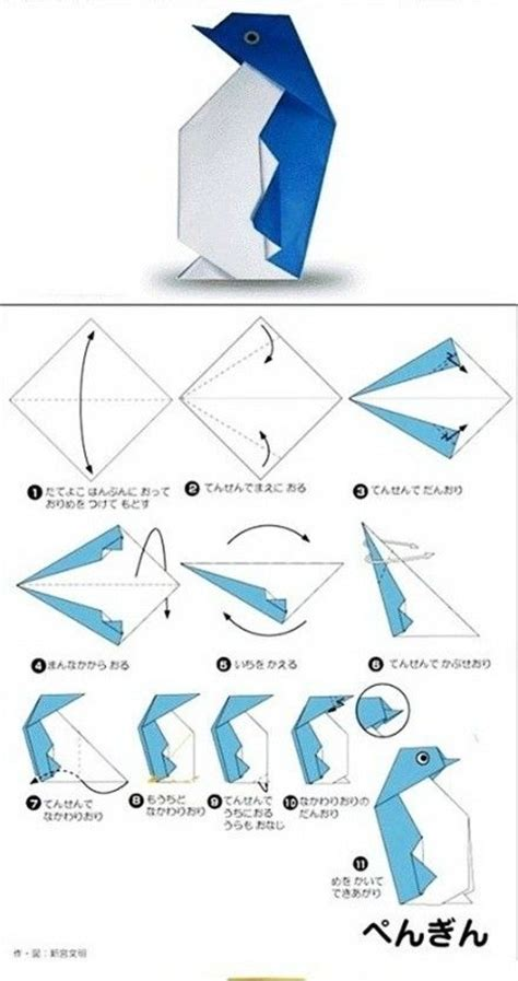 Learn Origami Step By Step - 118 best images about origami on origami