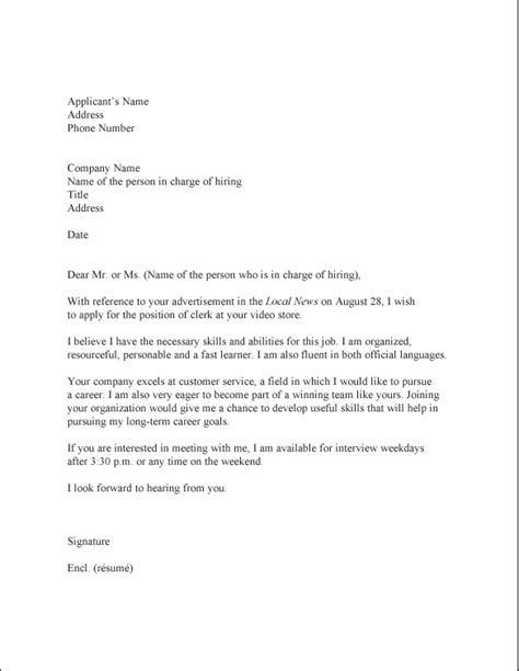 exle of simple cover letter for application simple cover letter exles for application