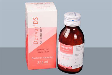 Salep Terbinafine suprax tonsillitis