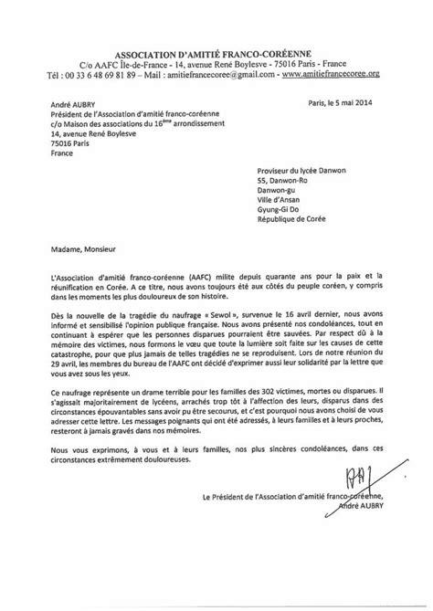 Lettre De Condoléance Entreprise Exemple De Lettre De Condol 233 Ances En Fran 231 Ais Covering Letter Exle