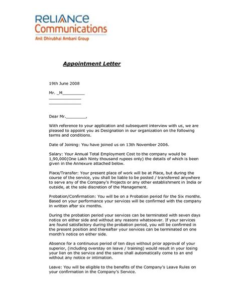 Offer Letter Probationary Period Joining Letter Format For Offer Letter Format