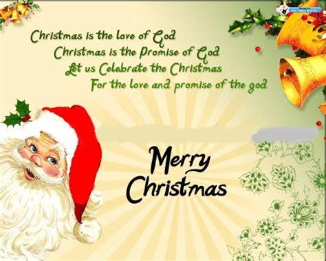 merry christmas love quotes pelfusioncom