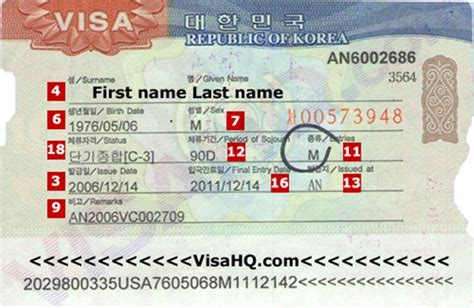 cara membuat visa turis ke korea selatan cara mudah membuat visa turis korea selatan reservasi