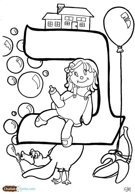 hebrew alphabet coloring pages vitlt com