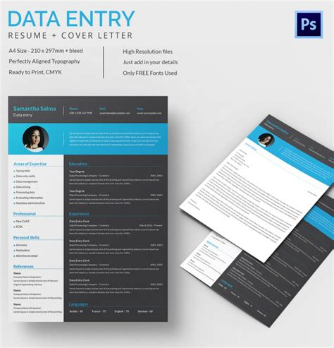 templates format for data entry resume template 92 free word excel pdf psd format