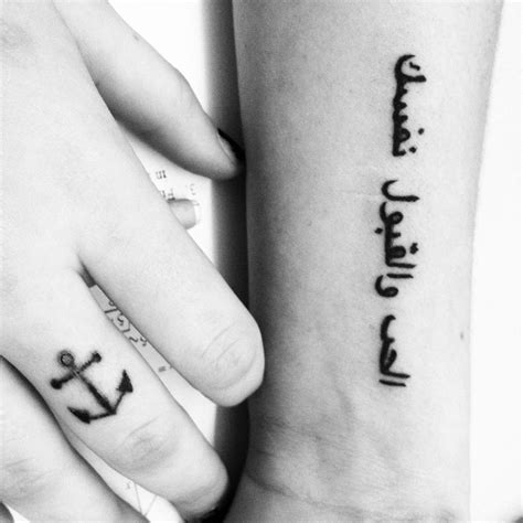 arabic tattoos designs ideas and meaning tattoos for you arabic tattoos designs ideas and meaning tattoos for you