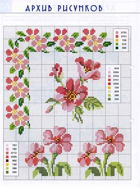 17 mejores im 225 genes sobre variedad flores tejidas en guia de flores en punto de 5 17 best images about guias