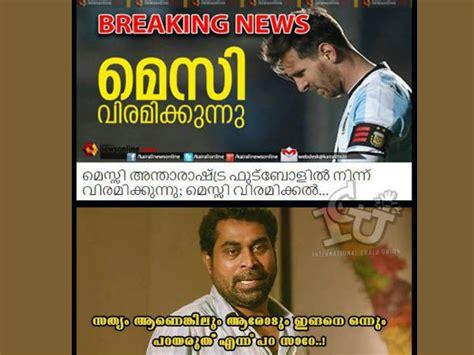 messi biography in malayalam messi movie english subtitle